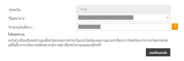 Thai Direct ฝากเงินกับ 188BET